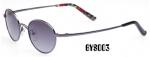 Солнцезащитные очки The Beatles BYS003