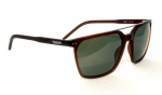 Солнцезащитные очки REEVA Funky