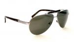 Солнцезащитные очки Linea Roma LR3472