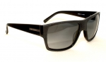 Солнцезащитные очки Linea Roma LR3486